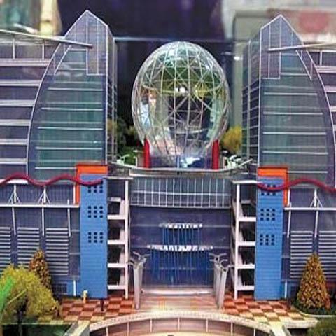 重庆少年宫少儿科技大楼