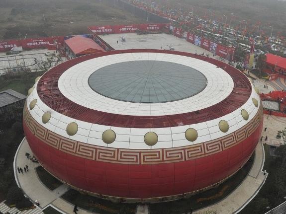 世界最大鼓型建筑