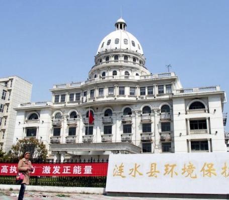 江苏涟水县环保局办公楼