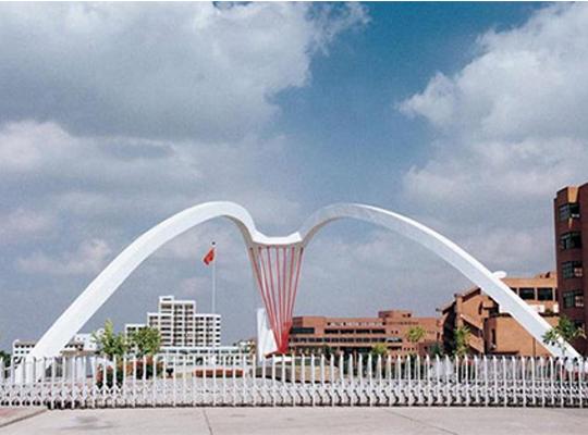 上海交通大学大门思源门