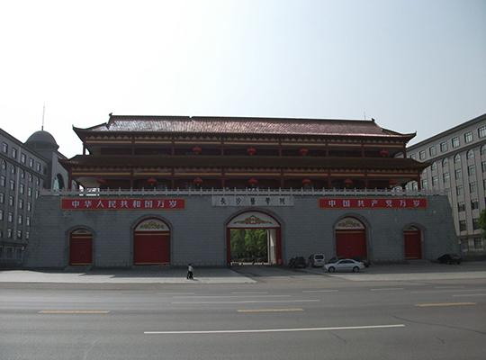 长沙医学院大门