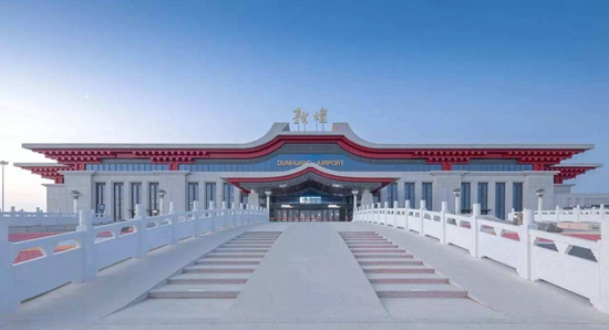 敦煌机场航站楼(甘肃酒泉)