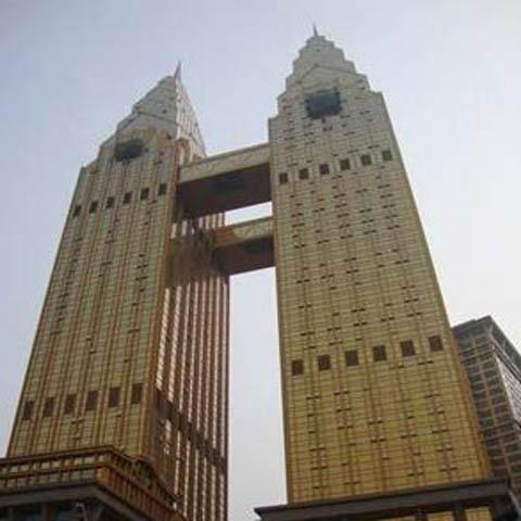 重庆南岸区南滨路的喜来登双子塔酒店