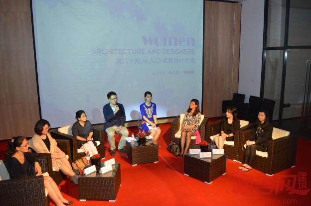 """沙龙现场 2013年9月27日,RCC携手日本MAO建筑事务所举办了一期以""""女性设计师""""为主题的沙龙活动。来自上海现代建筑设计集团、上海建科建筑设计研究院有限公司、美国KPF建筑设计咨询(上海)有限公司、B+H建筑设计咨询有限公司、Gensler全球化设计、美国集恩GN建筑咨询(上海)有限公司、日本MAO建筑事务所的共10余位优秀女设计师出席了本次活动,她们的专业、自信和优雅在沙龙中深深触动每个人,她们是绽放在钢筋水泥丛林中唯美的花朵。 在设计界,建筑师成为高强度工作的代名词,女"""