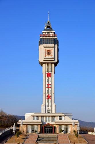 从南京工业大学到南京工程学院怎么走