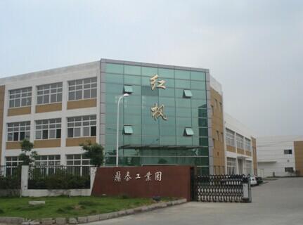 公司始创于1997年,设计实力雄厚,在苏州工业园区及青岛城阳工业园共