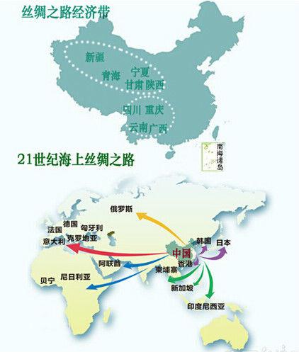 郑州到福建高铁