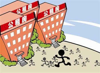 """北京首个""""先到先得""""公租房配租图片"""