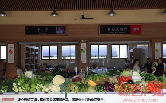 —中粮万科长阳半岛橡树汇长者服务中心已于2013年10月开业运营.