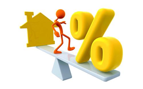 多地下调公积金贷款利率 楼市回暖暂时很难