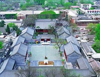 老北京四合院之建筑学讲究2017行情年设计业建筑图片