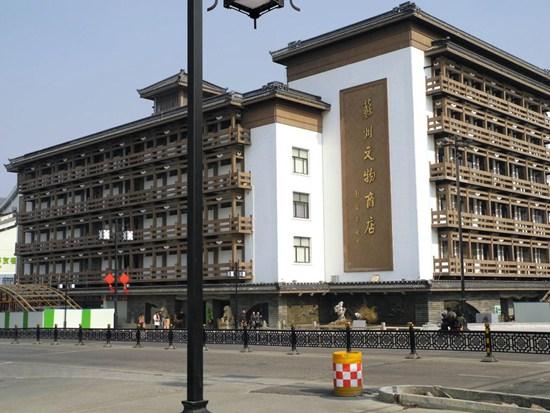苏州规划展示馆(图片来源:互联网) 由于经济的快速发展,中国的建筑行业在热火朝天的气氛中迅速改变着城市的面貌,到处都可看到用相同材料、相同手法构筑且外观相差不大的建筑,建筑理论界已经把地域性建筑创作当成中国建筑学的发展方向之一,地域性成了当代中国建筑师创作特色的重要组成部分。尤其是苏州,在这个建筑传统文化,地域特征比较强烈的古城,处处充斥着传统与现代元素相磨合的紧张气息。 一、传统建筑文化影响下的苏州地域建筑 建筑作为一种文化类型,具有地域性和时空性,不同的建筑形式反映着不同的生活方式及社会发展水平。建