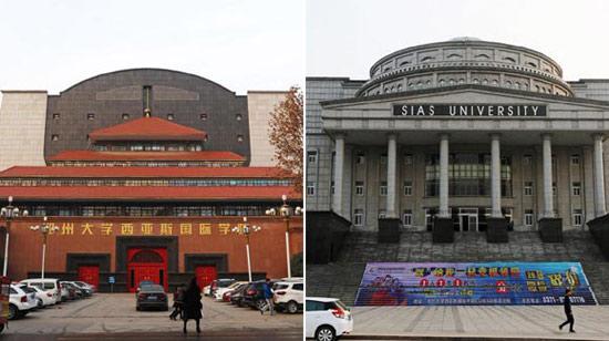 """郑州大学西亚斯国际学院校园内有一幢""""中西合璧""""的建筑."""