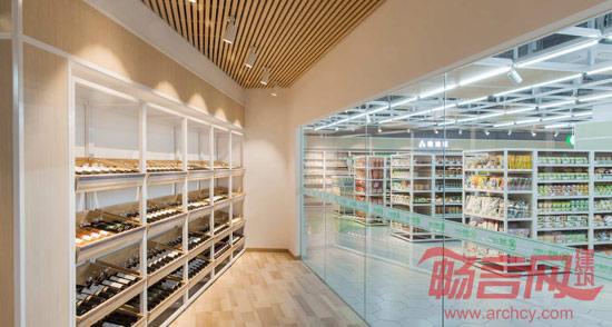 整体设计别具一格,映射出原圃生活超市所倡导的健康生活方式.