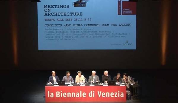 第16届威尼斯建筑双年展主题——自由空间