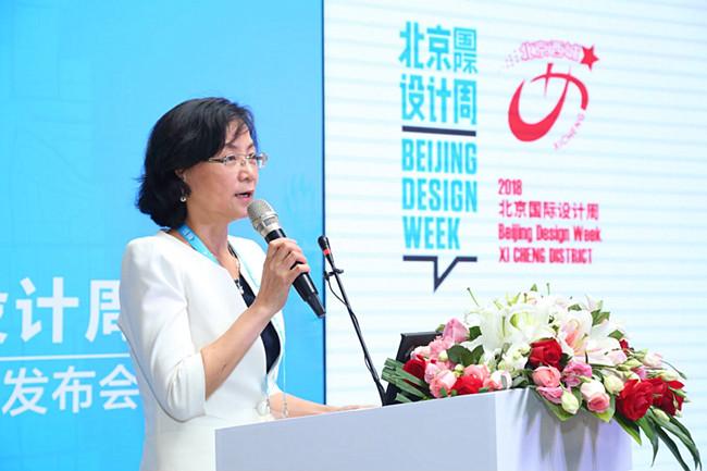 """2018北京国际设计周西城分会场系列活动将于9月22日至10月7日举办。9月17日上午,西城分会场在红楼公共藏书楼举行新闻发布会。本届北京国际设计周继续秉承""""设计之都、智慧城市""""的理念,以""""致敬生活""""为主题,活动期间将举办近千项各类文化创意活动。 今年西城区共有12个区域及企业参与北京国际设计周,主题涉及""""城市更新、老城改造""""、""""老旧厂房保护利用""""、""""设计""""、""""茶文化交流与"""
