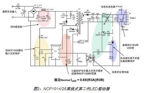 led驱动器的电路图