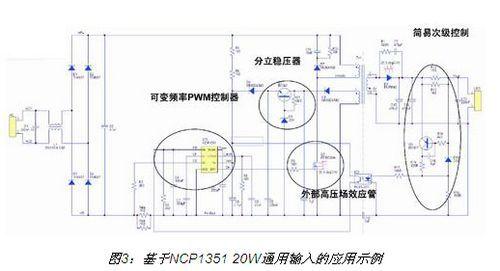 图4是利用ncp 4300a的恒流恒压电路,该电路具有以下优势:电流感测