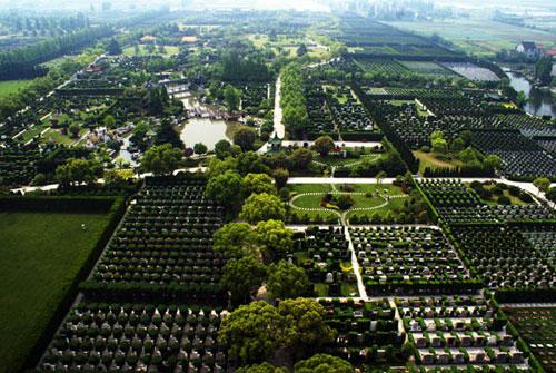 上海福寿园(图片来源:百度)图片