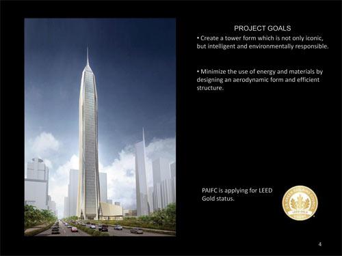 深圳平安金融中心超高层结构设计